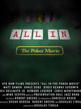 1311320923all-in-the-poker