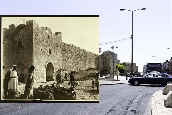 1. Herod's Gate