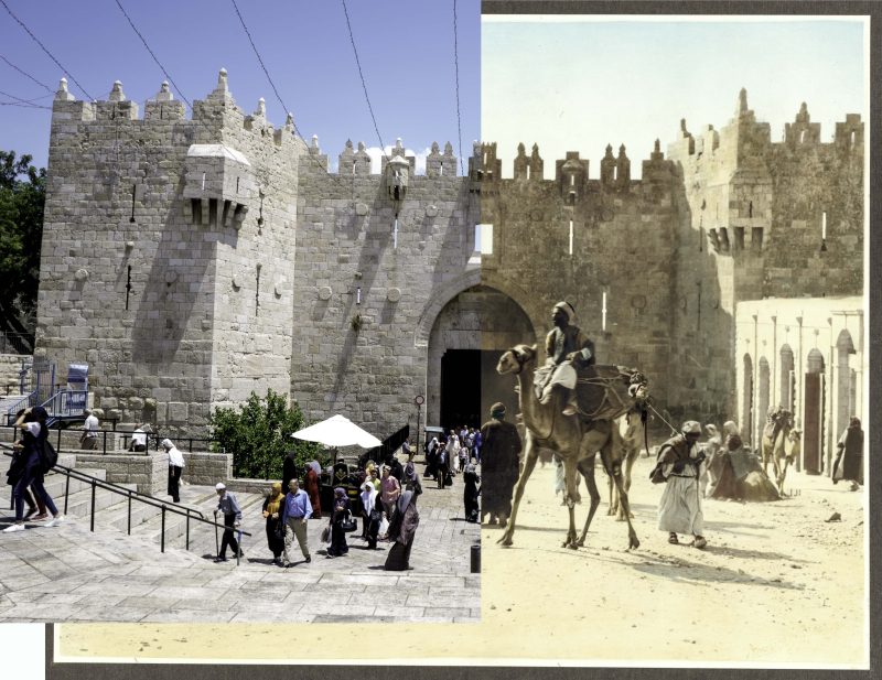 2. Outside Damascus Gate