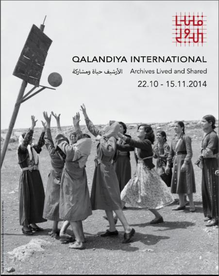 2014-10-11-QalandiyaInternationalAnnouncement-thumb