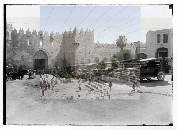 11. Damascus Gate Fords